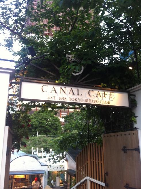 canal club